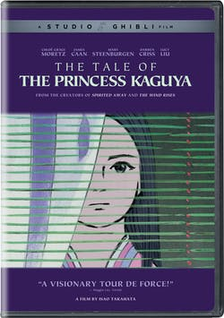 The Tale of the Princess Kaguya [DVD]