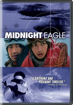 Midnight Eagle [DVD]