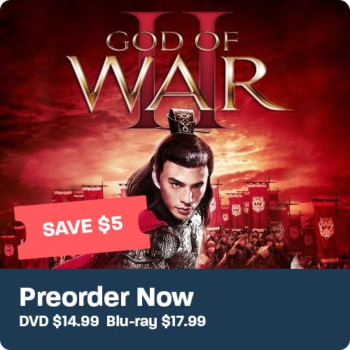 500x500 God of War II