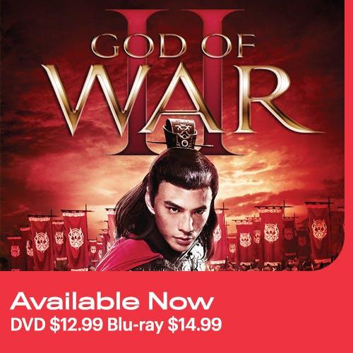 500x500 God of War 2