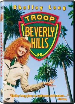 Troop Beverly Hills [DVD]