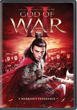 God of War II [DVD]