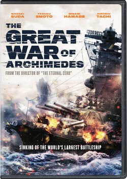 Great War of Archimedes [DVD]