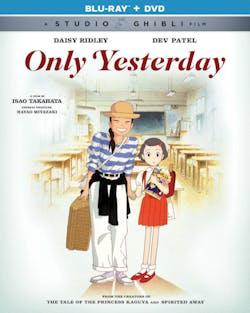 Only Yesterday (Digital) [Blu-ray]