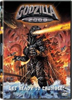 Godzilla 2000 [DVD]