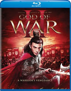 God of War II [Blu-ray]