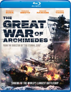 Great War of Archimedes [Blu-ray]