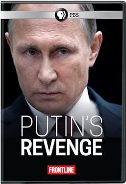 Frontline: Putin's Revenge [DVD]